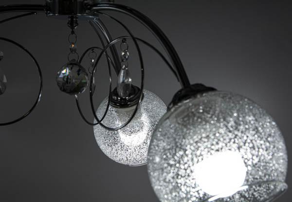 Prezentacja świecącej lampy