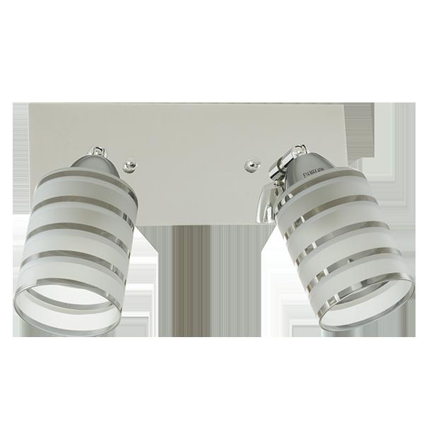 lampa z kloszami ozdobionymi srebrną obwódką